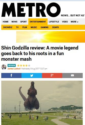 Godzillatn
